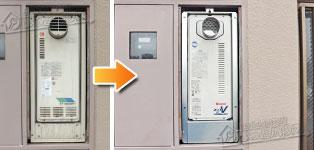 リンナイ ガス給湯器施工事例GT-168SAW-T→RUF-VS1615SAT