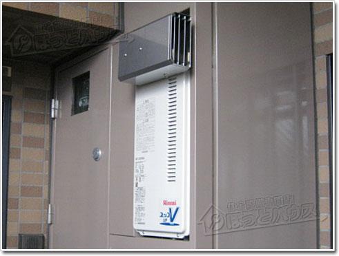 ガス給湯器リンナイRUF-VS2005AA