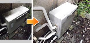 リンナイ ガス給湯器施工事例RUF-V1610SAG-1→RUF-A1610SAG(A)