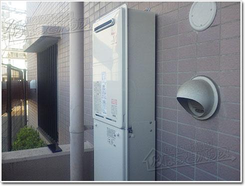ガス給湯器リンナイRUJ-V1611W(A)