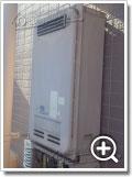 ガス給湯器YV-1621RW