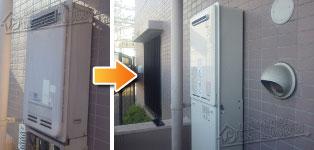 リンナイ ガス給湯器施工事例YV-1621RW→RUJ-V1611W(A)