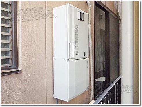 ガス給湯器パーパスGX-H2002AW-1