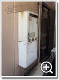 ガス給湯器RUF-2008AW