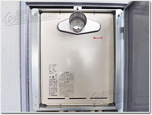 ガス給湯器リンナイRUF-A1615SAT(A)