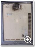 ガス給湯器OURB-1620D-T