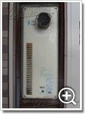 ガス給湯器OURB-1601DSA