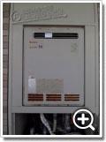 ガス給湯器RUF-1608SAW