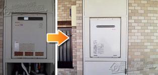 リンナイ ガス給湯器施工事例RUF-1608SAW→RUF-A1615SAW(A)