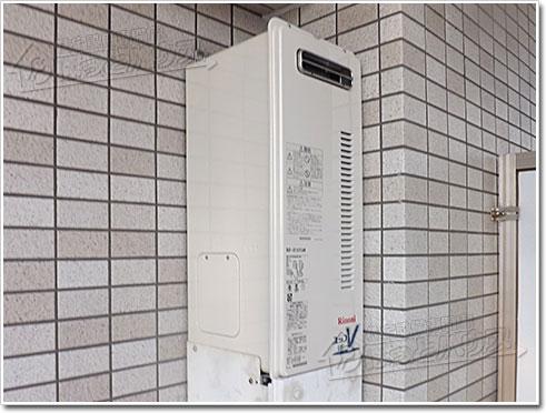ガス給湯器リンナイRUF-V1615SAW