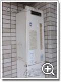 ガス給湯器YRUF-VS1611AW