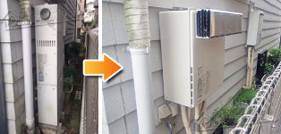 ほっとハウス リンナイ ガス給湯器施工事例GH-S247ZWS→RUF-A2005SAW(A)