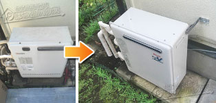 リンナイ ガス給湯器施工事例GT-2027SARX→RUF-A2400SAG(A)