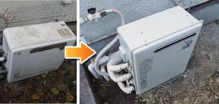 リンナイ ガス給湯器施工事例GT-2411ARX→RUF-A2400AG(A)