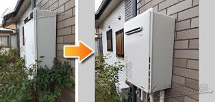 リンナイ ガス給湯器施工事例SP-246SZR→RUF-A1615SAW(A)