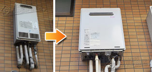ほっとハウス リンナイ ガス給湯器施工事例RGE16KS1S→RUF-A1615SAW(A)