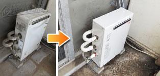 リンナイ ガス給湯器施工事例GQ-242R→RUX-A2403G
