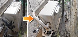 リンナイ ガス給湯器施工事例RFS-V2001SA→RUF-A2003SAG(A)