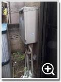 ガス給湯器RUF-V2401AW-1