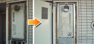 リンナイ ガス給湯器施工事例TP-SP162SZT-1→RUF-VS1615SAT