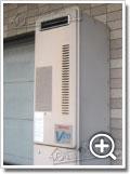 ガス給湯器RUF-VS2000AW-1