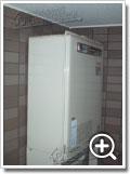 ガス給湯器RUF-V2400AW