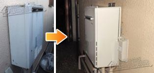 リンナイ ガス給湯器施工事例GJ-S16P→RUF-A1615SAW(A)