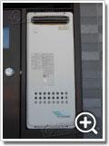 ガス給湯器GT-1603SAW