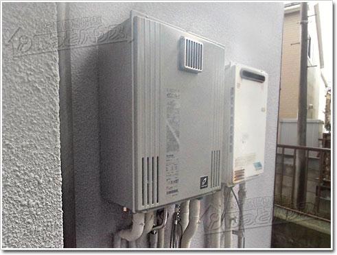 ガス給湯器パーパスGX-H2402AW