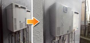 パーパス ガス給湯器施工事例TP-S824RFWA-RA→GX-H2402AW