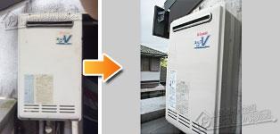 ほっとハウス リンナイ ガス給湯器施工事例RUF-VK2400SAW→RUF-VK2400SAW(A)