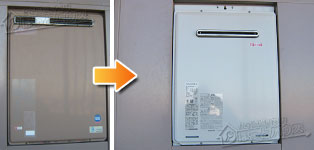 ほっとハウス リンナイ ガス給湯器施工事例OURB-2050SAQ→RUF-A2005AW(A)