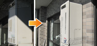 ほっとハウス リンナイ ガス給湯器施工事例GT-168SAW-1→RUF-VS1615SAW