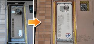 リンナイ ガス給湯器施工事例OURB-1601DA-T→RUF-VS1615SAT-80