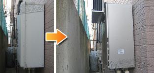 ほっとハウス リンナイ ガス給湯器施工事例RGE24KS2-S→RUF-E2405SAW(A)
