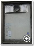 ガス給湯器OURB-2450SAQ-T