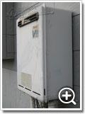 ガス給湯器RUF-V2000SAW-E-1