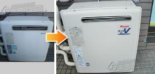 リンナイ ガス給湯器施工事例KG-A824RFA-RA→RUF-A2400AG(A)