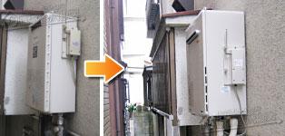 リンナイ ガス給湯器施工事例GJ-C24T2→RUF-A2405SAW(A)