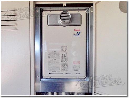 ガス給湯器リンナイRUJ-V1611T(A)