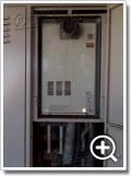 ガス給湯器OURB-1600Z-T
