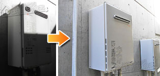 リンナイ ガス給湯器施工事例GT-2027SAWX→RUF-A2005SAW(A)