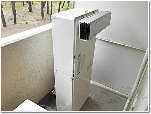 ガス給湯器リンナイRUF-A1615SAW(A)