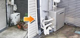 リンナイ ガス給湯器施工事例TP-S824RF-R→RUF-E2405SAG(A)