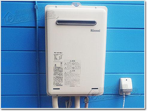 ガス給湯器リンナイRUX-A2016W-E