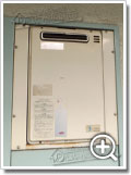 ガス給湯器OUR-2450Q