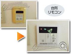 ガス給湯器リンナイRUX-A2406W-E_sub2