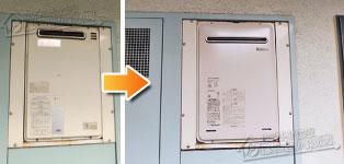 ほっとハウス リンナイ ガス給湯器施工事例OUR-2450Q→RUX-A2406W-E