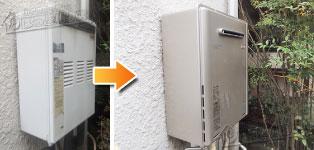 リンナイ ガス給湯器施工事例TP-A816RFW-R→RUF-E1615SAW(A)