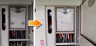 ノーリツ ガス給湯器施工事例GT-2412SAWX-T→GT-2460SAWX-T BL